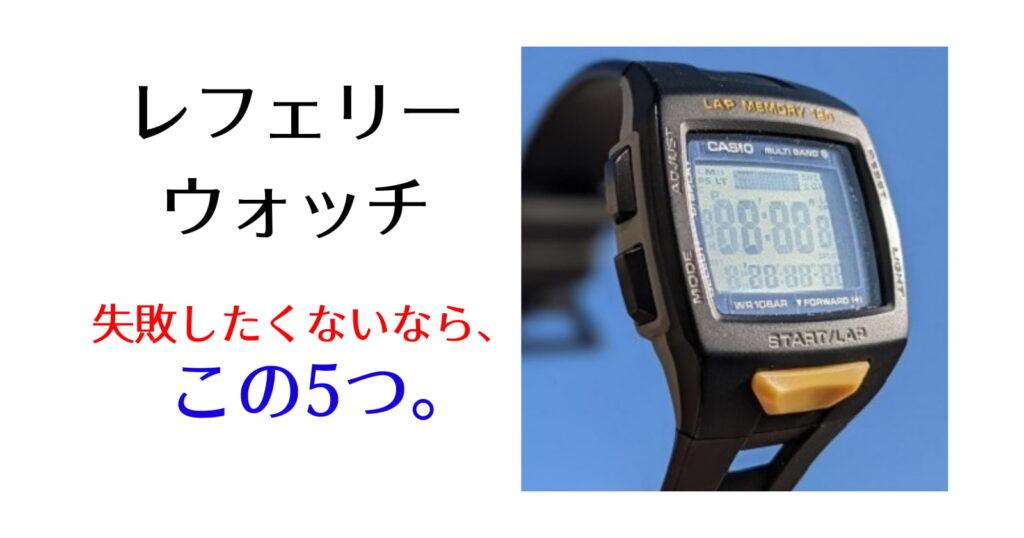 stw-1000-1jf