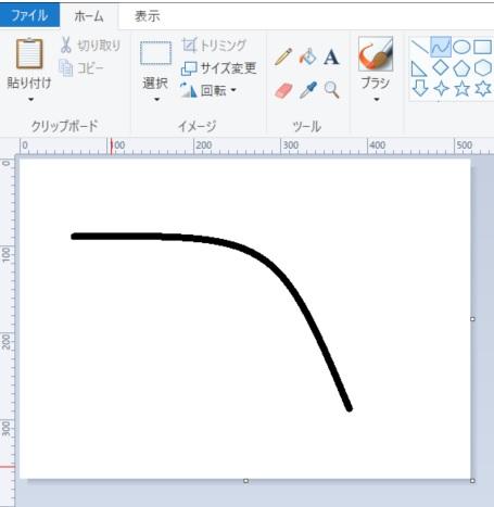 ペイントで直線と矢印を引く方法