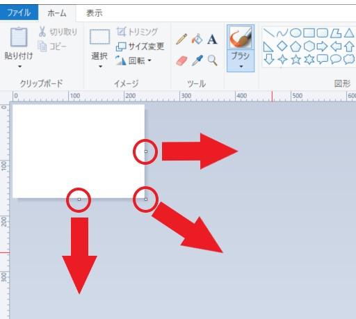 ペイントのキャンバスサイズを変更する方法と初期設定